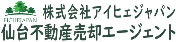 株式会社アイヒェジャパン|会社ロゴバナー